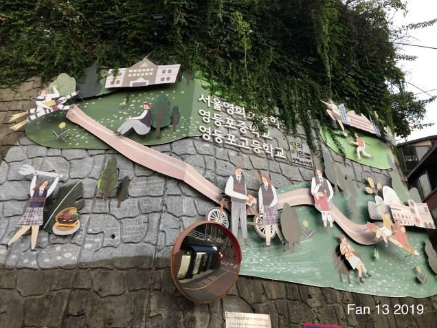 Seoul Seoul Seongnam Middle School by Fan 13. 1