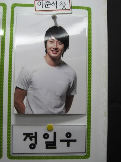 2010 Jung Il-woo at the Bulletin Board in the Arko Theater for Beautiful Sunday.jpg