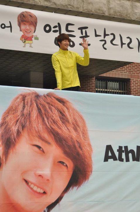 2011 10 09 Jung II-woo Athletic Fan Meeting 00123.jpg