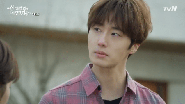 2016 8 19 Jung Il-woo in Cinderella and the Four Knights. Episode 3. Cr. tvN 27