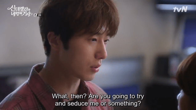 2016 8 19 Jung Il-woo in Cinderella and the Four Knights. Episode 3. Cr. tvN 37
