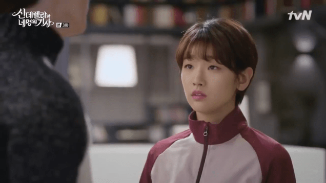 2016 8 19 Jung Il-woo in Cinderella and the Four Knights. Episode 3. Cr. tvN 54
