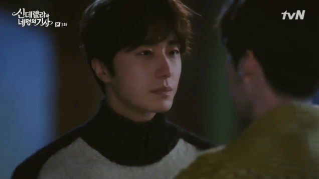 2016 8 19 Jung Il-woo in Cinderella and the Four Knights. Episode 3. Cr. tvN 61
