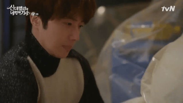 2016 8 19 Jung Il-woo in Cinderella and the Four Knights. Episode 3. Cr. tvN 63
