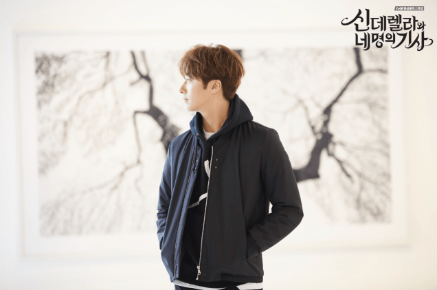 2016 8 19 Jung Il-woo in Cinderella and the Four Knights. Episode 3. Website Photos. Cr. tvN 3
