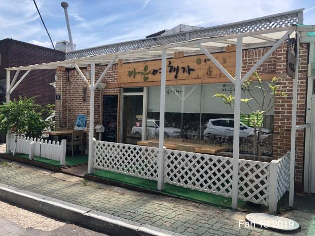 """2019 """"Ramen Shop Flower Boy Cafe"""" by Jung Il-woo's Fan 13. 18.JPG"""