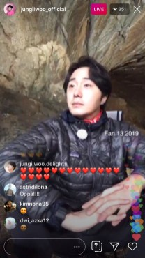2019-6-25 Jung Il-woo live from Gangwon-do, South Korea for KBS. 20