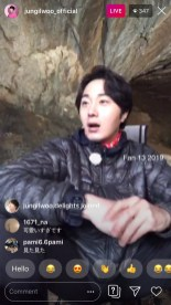 2019-6-25 Jung Il-woo live from Gangwon-do, South Korea for KBS. 24