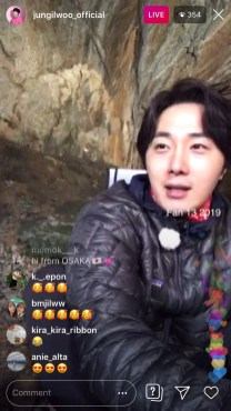 2019-6-25 Jung Il-woo live from Gangwon-do, South Korea for KBS. 46