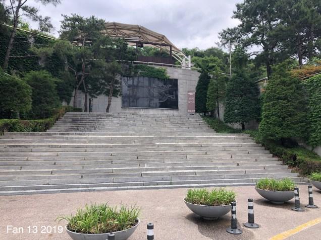 2019 8 11 Ihwa Mural Village in Seoul. By Fan 13. 11