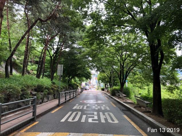 2019 8 10 Ihwa Mural Village in Seoul. By Fan 13. 13