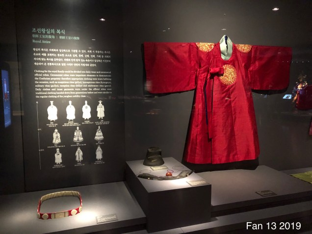 2019 National Palace Museum of Korea by Fan 13.7