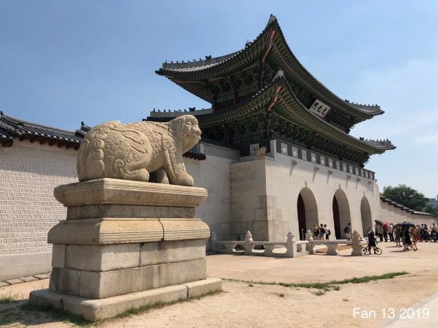 Gyeongboksung Palace. www.jungilwoodelights.com Cr. Fan 13. 2019 5