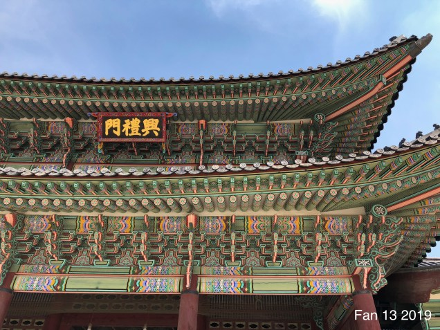 Gyeongboksung Palace. www.jungilwoodelights.com Cr. Fan 13. 2019 9