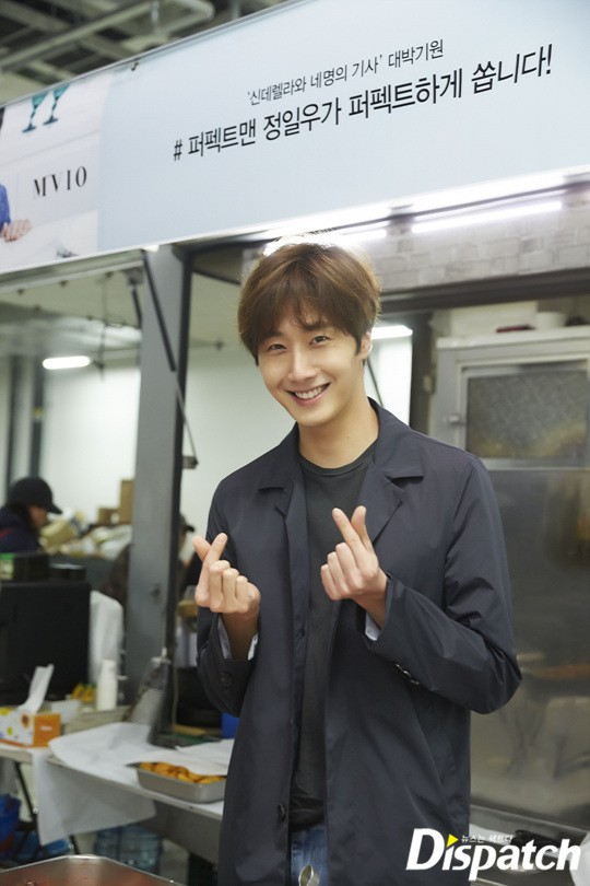 Jung Il-woo for Starcast. Related to Cinderella and the Four Knights. Cr. Naver and tvN.48.jpg