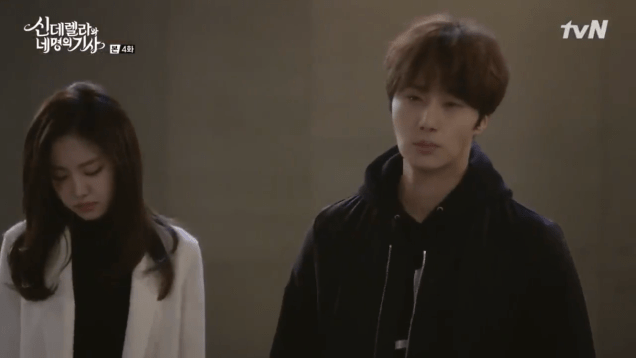 Jung Il-woo in Cinderella and the Four Knights. Episode 4. Cr. tvN Screen Captures by Fan 13. 1