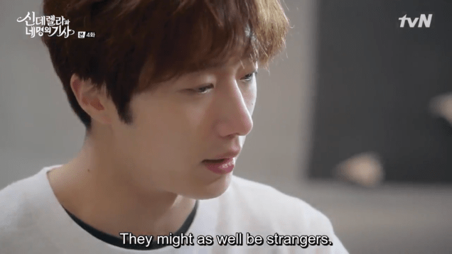 Jung Il-woo in Cinderella and the Four Knights. Episode 4. Cr. tvN Screen Captures by Fan 13. 17