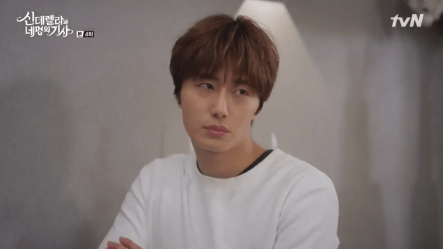 Jung Il-woo in Cinderella and the Four Knights. Episode 4. Cr. tvN Screen Captures by Fan 13. 28