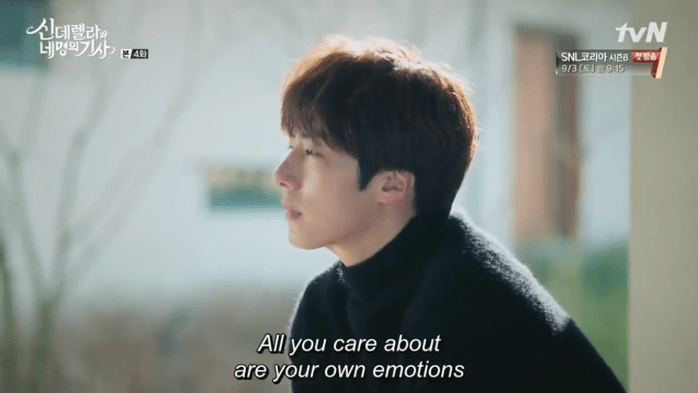 Jung Il-woo in Cinderella and the Four Knights. Episode 4. Cr. tvN Screen Captures by Fan 13. 45
