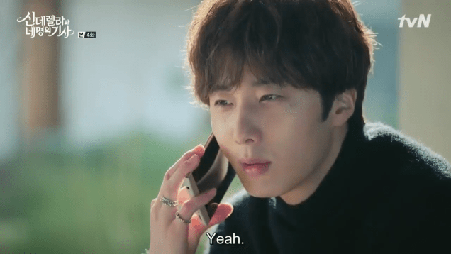 Jung Il-woo in Cinderella and the Four Knights. Episode 4. Cr. tvN Screen Captures by Fan 13. 48