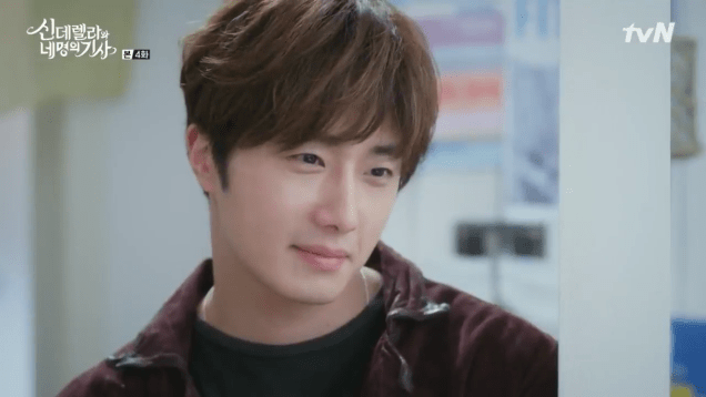 Jung Il-woo in Cinderella and the Four Knights. Episode 4. Cr. tvN Screen Captures by Fan 13. 51