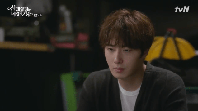 Jung Il-woo in Cinderella and the Four Knights. Episode 4. Cr. tvN Screen Captures by Fan 13. 86