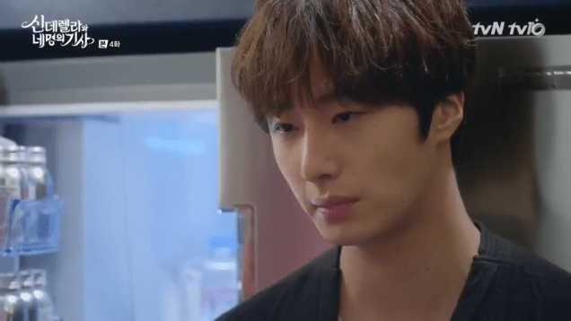 Jung Il-woo in Cinderella and the Four Knights. Episode 4. Cr. tvN Screen Captures by Fan 13. 92
