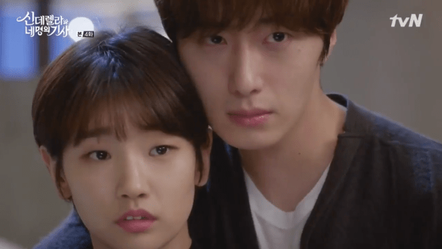 Jung Il-woo in Cinderella and the Four Knights. Episode 4. Cr. tvN Screen Captures by Fan 13. 96