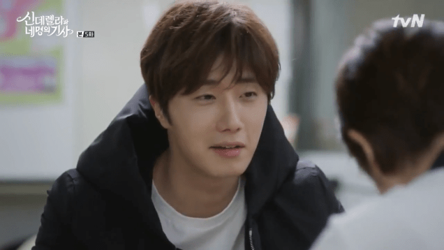 Jung Il-woo in Cinderella and the Four Knights. Episode 5. Cr. tvN Screen Captures by Fan 13. 114
