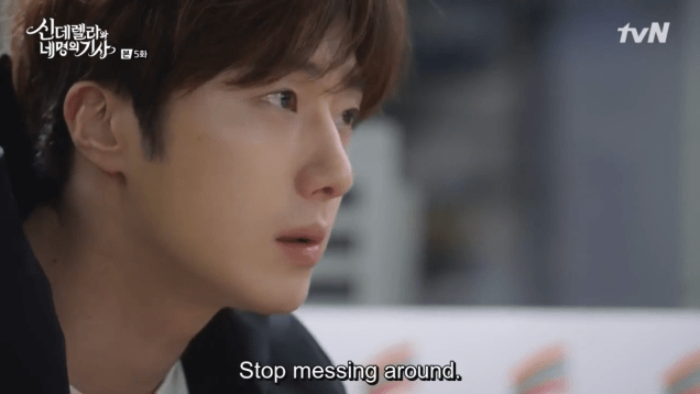 Jung Il-woo in Cinderella and the Four Knights. Episode 5. Cr. tvN Screen Captures by Fan 13. 118