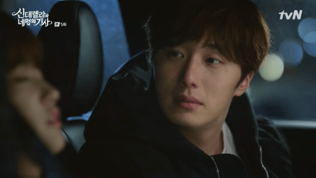 Jung Il-woo in Cinderella and the Four Knights. Episode 5. Cr. tvN Screen Captures by Fan 13. 126