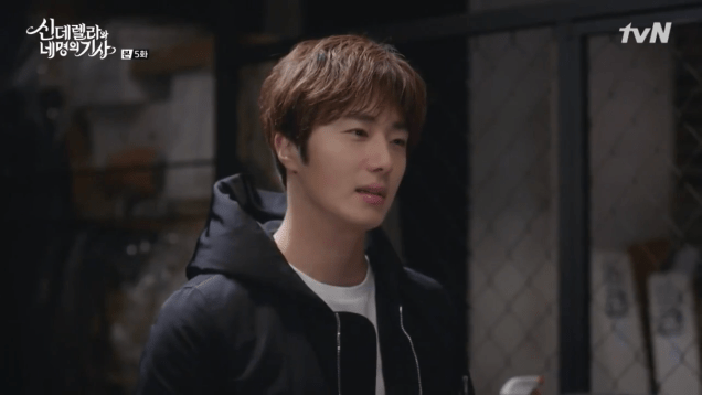 Jung Il-woo in Cinderella and the Four Knights. Episode 5. Cr. tvN Screen Captures by Fan 13. 138