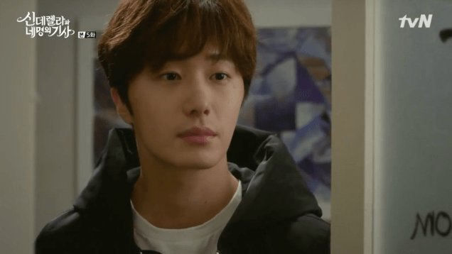 Jung Il-woo in Cinderella and the Four Knights. Episode 5. Cr. tvN Screen Captures by Fan 13. 81