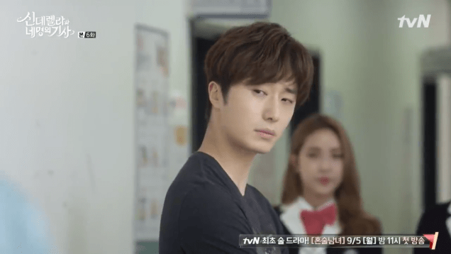 Jung Il-woo in Cinderella and the Four Knights. Episode 6. Cr. tvN Screen Captures by Fan 13. 50