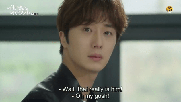 Jung Il-woo in Cinderella and the Four Knights. Episode 6. Cr. tvN Screen Captures by Fan 13. 55