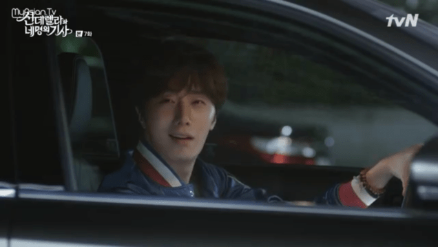 Jung Il-woo in Cinderella and the Four Knights. Episode 7. Cr. tvN Screen Captures by Fan 13. 8