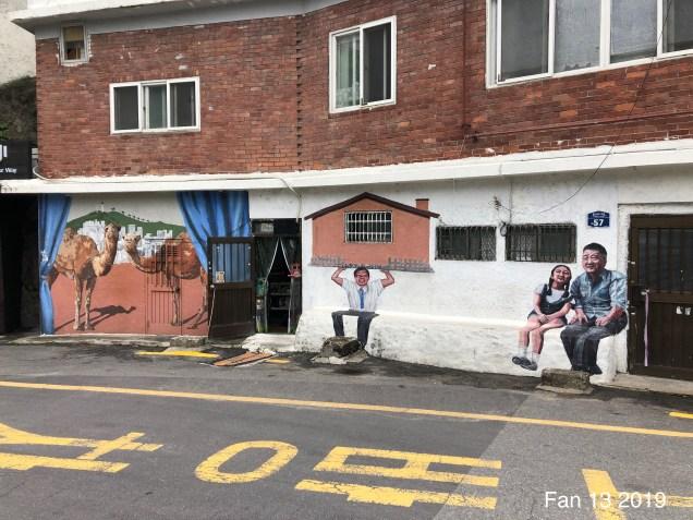 The Ihwa Mural Village in Ihwa-dong, Jongno-gu, Seoul by Fan13. 2019 28.JPG