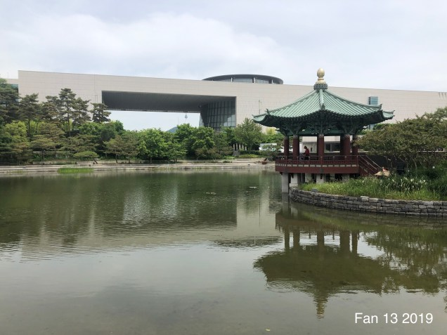 The National Museum of Korea. By Jung Il-woo's Fan 13. For www.jungilwoodelights.com 31