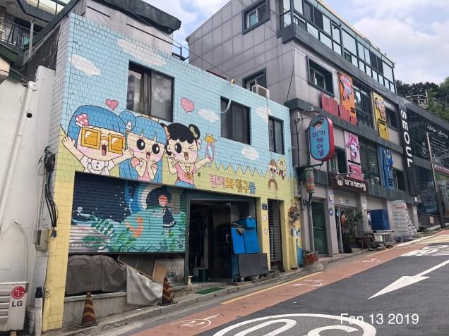 Myeondong Area by Fan 13. 9