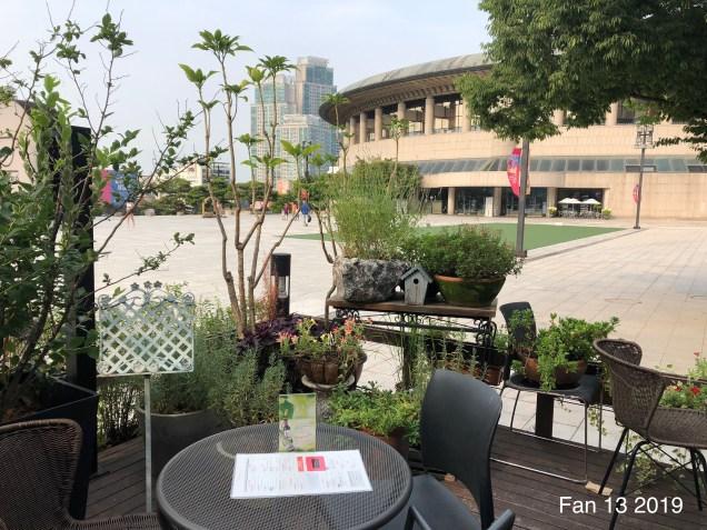 Seoul Art Center by Fan 13. 9