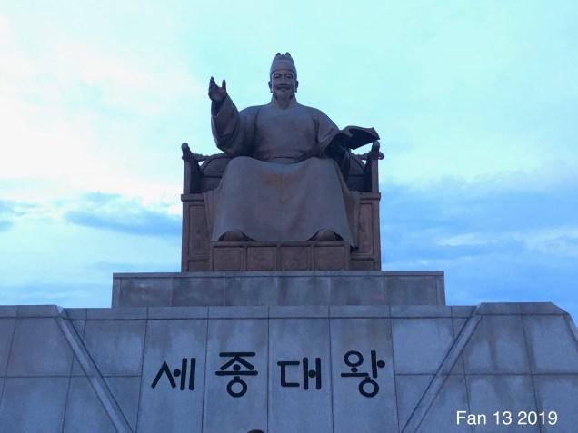 The Statue of King Sejong by Fan 13 00005