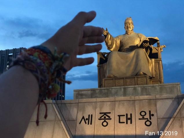 The Statue of King Sejong by Fan 13 00008