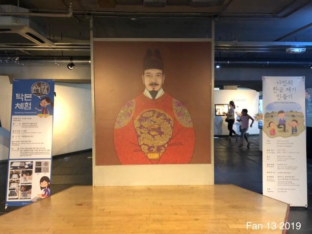 The Statue of King Sejong by Fan 13 00011