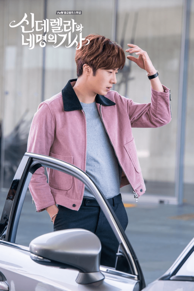 2016 9 10. Jung Il-woo in Cinderella and the Four Knights Episode 10. Cr. KBS. Website Photos. 2