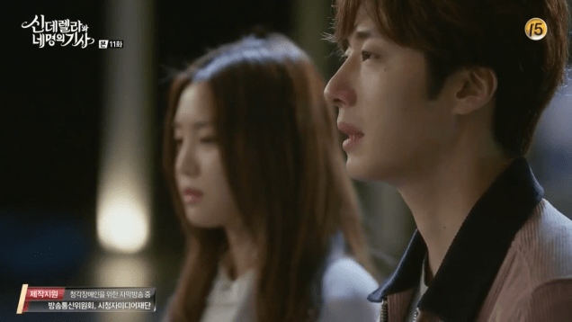 2016 9 16. Jung Il-woo in Cinderella and the Four Knights Episode 11. Cr. KBS. 2