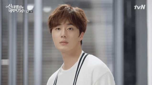 2016 9 16. Jung Il-woo in Cinderella and the Four Knights Episode 11. Cr. KBS. 22