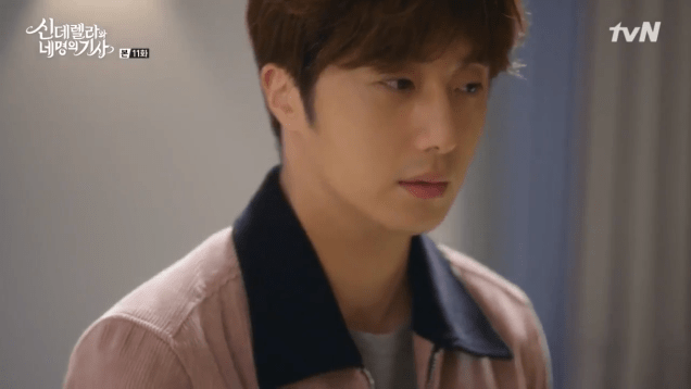 2016 9 16. Jung Il-woo in Cinderella and the Four Knights Episode 11. Cr. KBS. 7