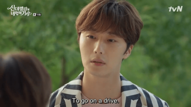 2016 9 16. Jung Il-woo in Cinderella and the Four Knights Episode 11. Cr. KBS. 82