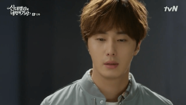 2016 9 17. Jung Il-woo in Cinderella and the Four Knights Episode 12. Cr. KBS. 32