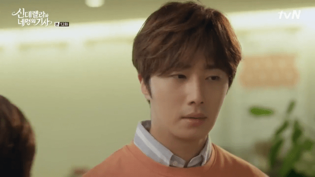 2016 9 17. Jung Il-woo in Cinderella and the Four Knights Episode 12. Cr. KBS. 92